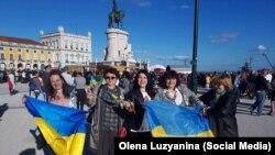 Акція на підтримку України у Португалії