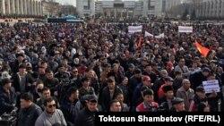 Митинг в поддержку политика Садыра Жапарова. 2 марта 2020 года.