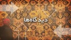 دیدگاهها: بررسی گفتههای علی لاریجانی درباره لزوم آزادی احزاب