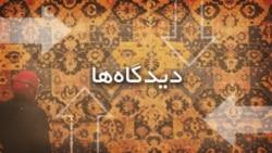 دیدگاهها: فاطمه گوارایی، محمدصادق جوادی حصار، بیژن حکمت و گفته های علی لاریجانی درباره آزادی احزاب