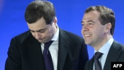 President Dmitry Medvedev (right) with Vladislav Surkov in October, two months before Surkov's resignation as first deputy Kremlin chief of staff.