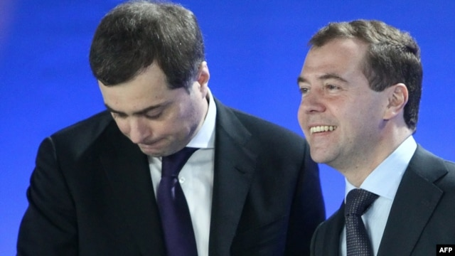 President Dmitry Medvedev (right) with Vladislav Surkov in October, two months before Surkov's resignation as first deputy Kremlin chief of staff.