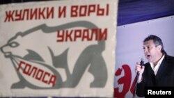 """Декабрь 2011 года, итог кампании """"Единая Россия - партия жуликов и воров"""""""