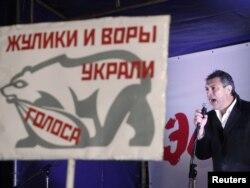 Boris Nemsow protestler mahalynda, Moskwa, 5-nji dekabr.