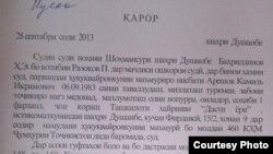Ҳукми ҳабси Арешов