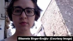 Лиза Биргер