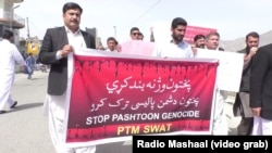 Members of the Pashtun Tahafuz Moment (PTM) protest in Swat on March 26.