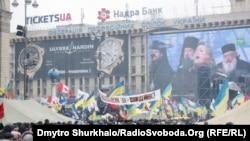 """Участники """"народного вече"""" в Киеве. 8 декабря 2013 года."""