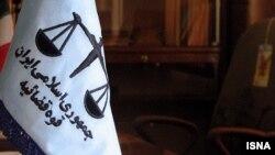 پخش «اعترافات» منتسب به بازداشتشدگان اعتراضها؛ دیدگاه یک حقوقدان