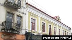 Рэканструкцыя дома Доктара Эспэранта ў 2014 годзе, Горадня