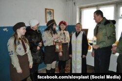 Пластуни у Слов'янську