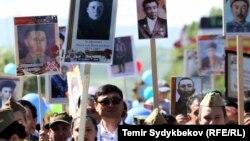 Бишкек. 9-май.