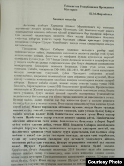 Андижон ИИБсида ишловчи исми очиқланмаган мулозим президент Шавкат Мирзиëевга ëзган 5 саҳифалик мактуби нусхасини Озодликка юборди.