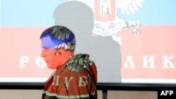 Александр Захарченко, глава самопровозглашенной ДНР