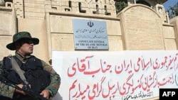 ساختمان کنسولگری ایران در اربیل، به هنگام بازگشایی در آبان ۸۶