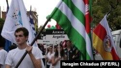 Абхазия как может пытается интегрироваться в мировое сообщество. Открытие чемпионата мира по домино в Сухуми.