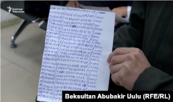 Список штрафов, выписанных на одно авто.