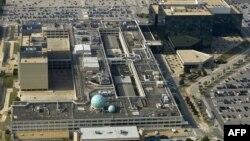 Здания агентства национальной безопасности США в штате Мэриленд.