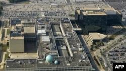 Комплекс зданий Агентства национальной безопасности США в Мэриленде