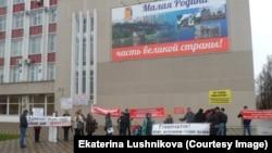 Киров, протест обманутых дольщиков, 15 октября 2017