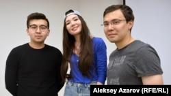 Слушатели лекций, поделившиеся своими впечатлениями. Слева направо: Максат, Майя, Алмас. Алматы, 10 марта 2018 года.