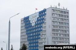 Офіс Гродна Азот, Горадня. 2020 год.