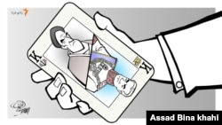 فرداکاتور--بازی تخت و تاج ،طرح از اسد بیناخواهی