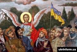 Ікона, представлена під час Всеукраїнського з'їзду військових капеланів УПЦ Київського патріархату. Дніпро, 6 березня 2018 року