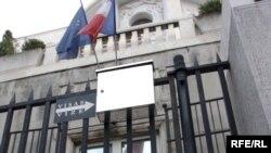 Sveće u znak sećanja na Brisa Tatona u Beogradu