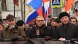 Андрей Зубов, Михаил Касьянов, Владимир Рыжков
