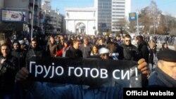 Протестите на опозицијата по настаните на 24 декември