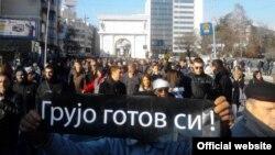 Протест на опозицијата.