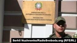 Біля посольства Італії в Україні. Київ, 3 липня 2017 року
