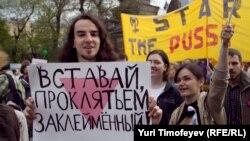 """""""Марш миллионов"""" 6 мая в Москве"""