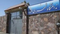 «حمله مأموران به زندانیان زندان قرچک»؛ گفتوگو با علیرضا روشن