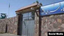 Բանտ Իրանում, արխիվ