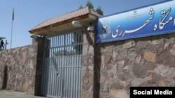 Shahr Ray Prison called Qarchak, where guards attacked protesting female prisoners on February 7, 2019.