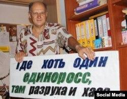 Михаил Чесалин