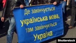 Під час акції в День захисника України. Київ, 14 жовтня 2016 року