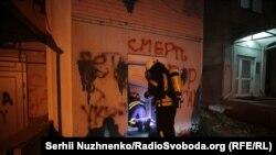 Офис Виктора Медведчука в Киеве после акции националистов