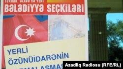 Bələdiyyə təşviqat plakatı, 30 noyabr 2011