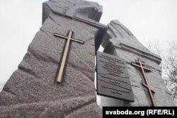 У памяць аб Фары Вітаўта ў сквэры паставілі каменную арку з каталіцкім і праваслаўным крыжамі