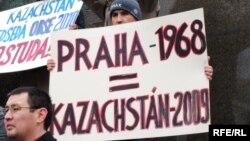 Прагада наразылық шеруіне шыққан қазақ босқындарының қолында «Прага-1968 = Қазақстан-2009» деп жазылған. 7 ақпан 2009 жыл.