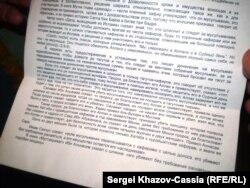 К письму, которое получила адвокат Лариса Дорогова, прилагался патрон