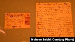 Yazıçının əlyazmalarından