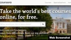 Фрагмент скриншота с главной страницы сайта Coursera.org.