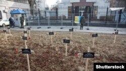 Імена загиблих у Маріуполі 24 січня 2015 року – акція перед посольством Росії. Київ, 1 грудня 2015 року