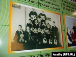 Әдип Кәримов оештырган кыллы уен кораллары оркестры