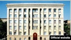 Daxili İşlər Nazirliyinin binası