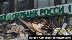 Отделение Сбербанка России в Киеве. Март 2014 года